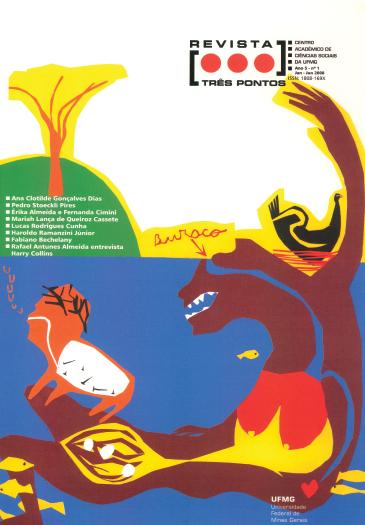 Visualizar v.5, n.1, 2008