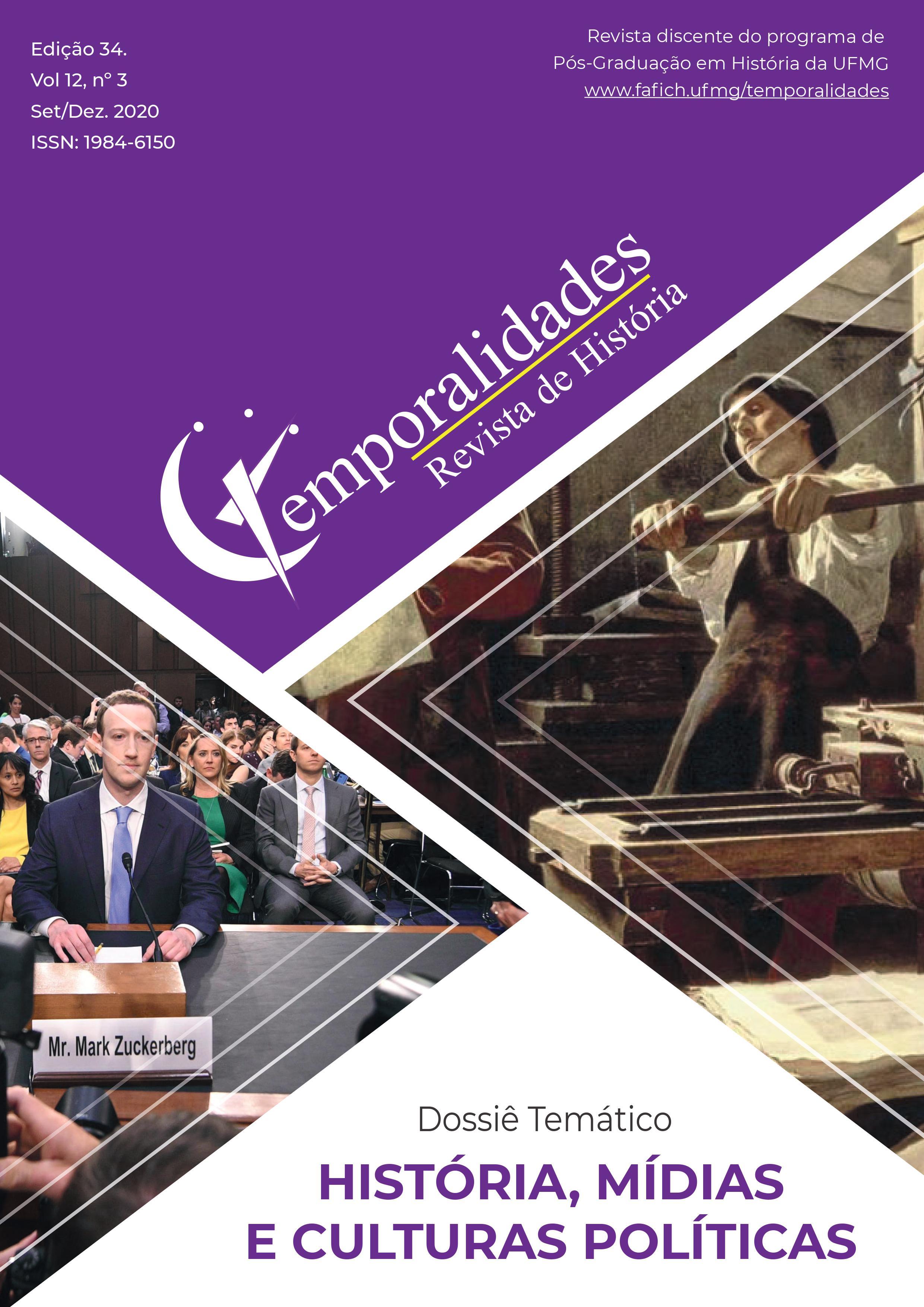 Visualizar v. 12 n. 3 (2020): Edição 34 - Temporalidades, Belo Horizonte (set./dez. 2020)
