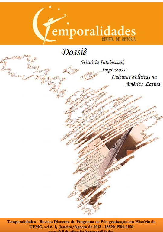 v. 4, n. 1 (2012): Edição 07 - Temporalidades, Belo Horizonte, Vol. 4, n. 1 (Jan./Jul. 2012)