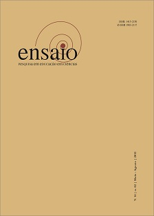 Visualizar v. 14 n. 2 (2012)