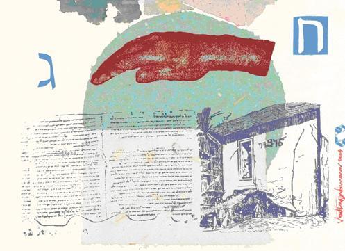 """Detalhe de """"Escrita"""", de Vlad Eugen Poenaru"""