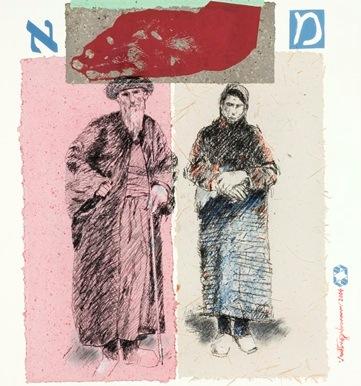 """Detalhe de """"Abraão e Sara"""", de Vlad Eugen Poenaru"""