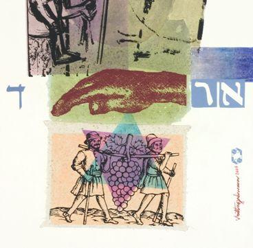 Visualizar v. 7 n. 13 (2013): Mapas, territórios e geografia na arte e na literatura judaicas