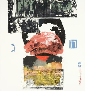 Visualizar v. 11 n. 21 (2017): O arquivo judaico da Segunda Guerra Mundial