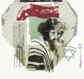 Visualizar v. 12 n. 23 (2018): Jorge Luis Borges e o arquivo da tradição judaica