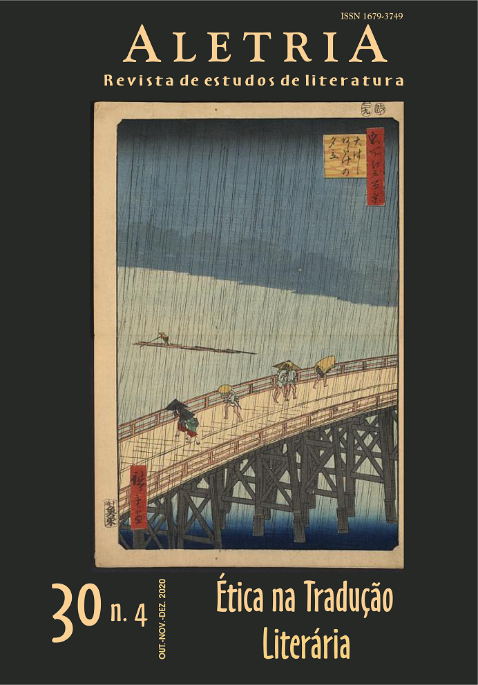 Ōhashi atake no yūdachi (Sudden shower over Shin-Ōhashi bridge and Atake). Andō Hiroshige, 1797-1858, artist. Date Created/Published: [1857]